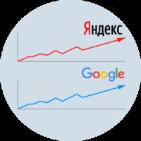 Продвижение сайтов в ТОП-10 поисковых систем Google, Яндекс