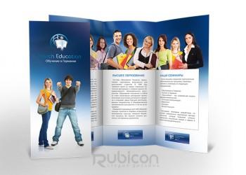 Буклет образовательного центра
