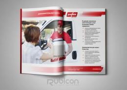Верстка корпоративной брошюры компании Pallex