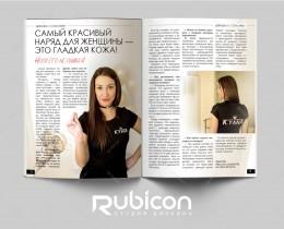 """Верстка журнала """"Кукла"""" №3"""