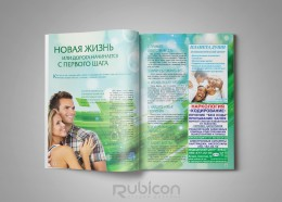 """Верстка журнала """"Кукла"""" №2"""