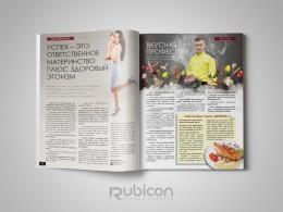 """Верстка журнала """"Кукла"""" №6"""