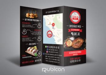 Буклет для компании доставки еды