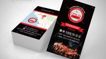 Визитка для компании доставки еды