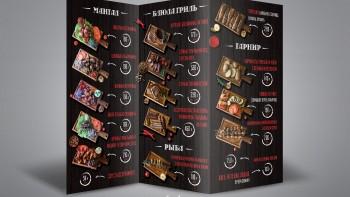 Буклет для компании доставки еды (Копировать)