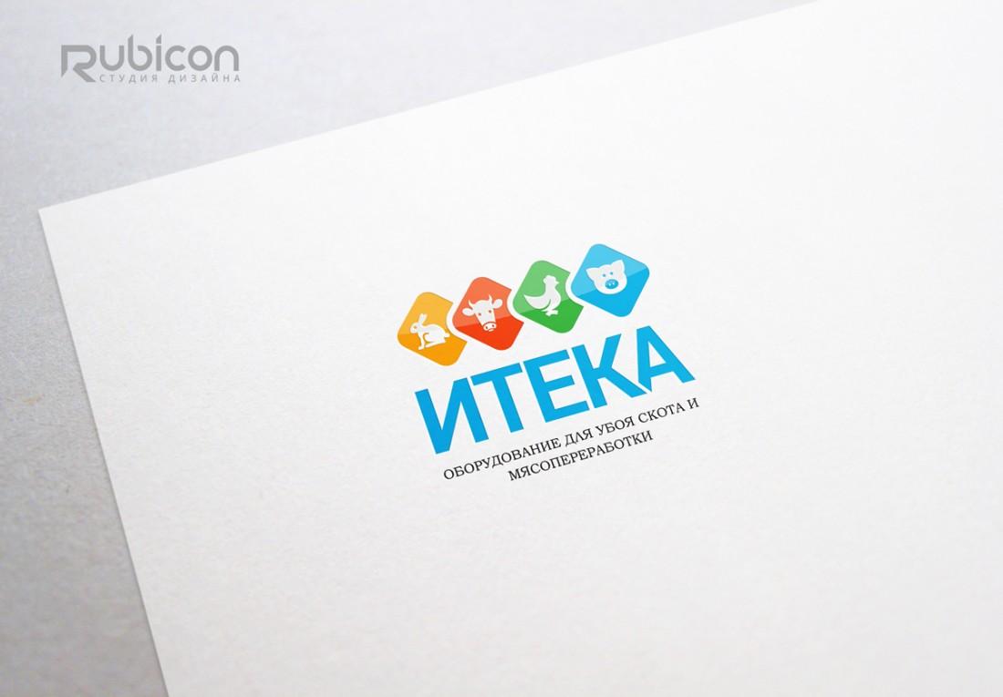 Логотип для предприятия (оборудование для убоя скота и мясопереработка)