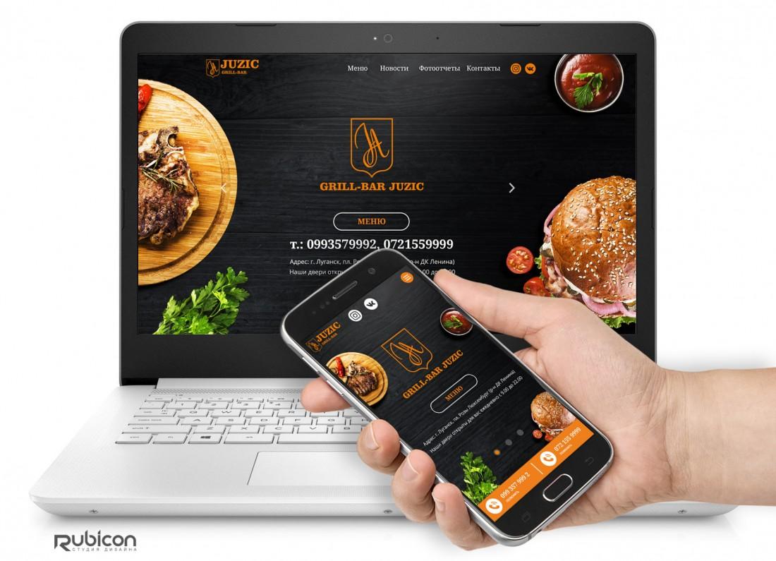 Создание сайта гриль-бара «Juzic»