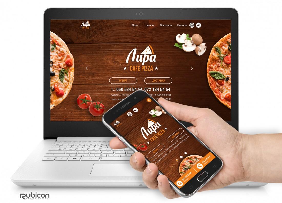 Создание сайта для пиццерии кафе Лира