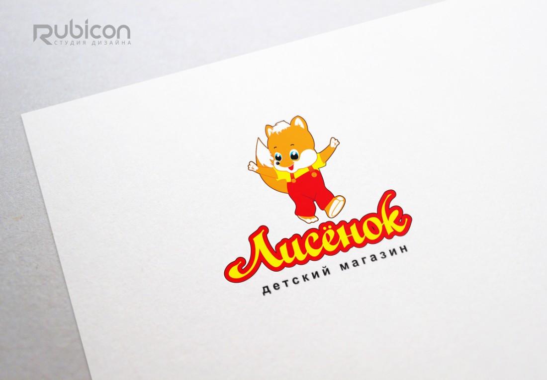 Логотип для детского магазина
