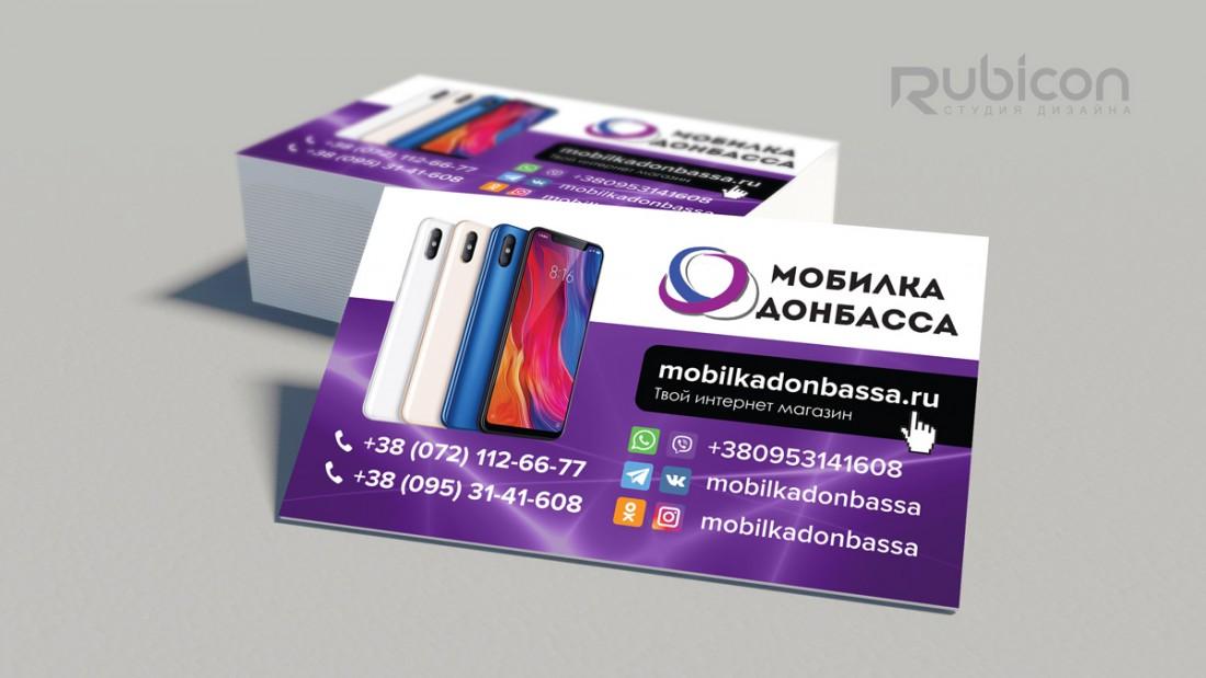 Визитка для магазина по продаже мобильных телефонов