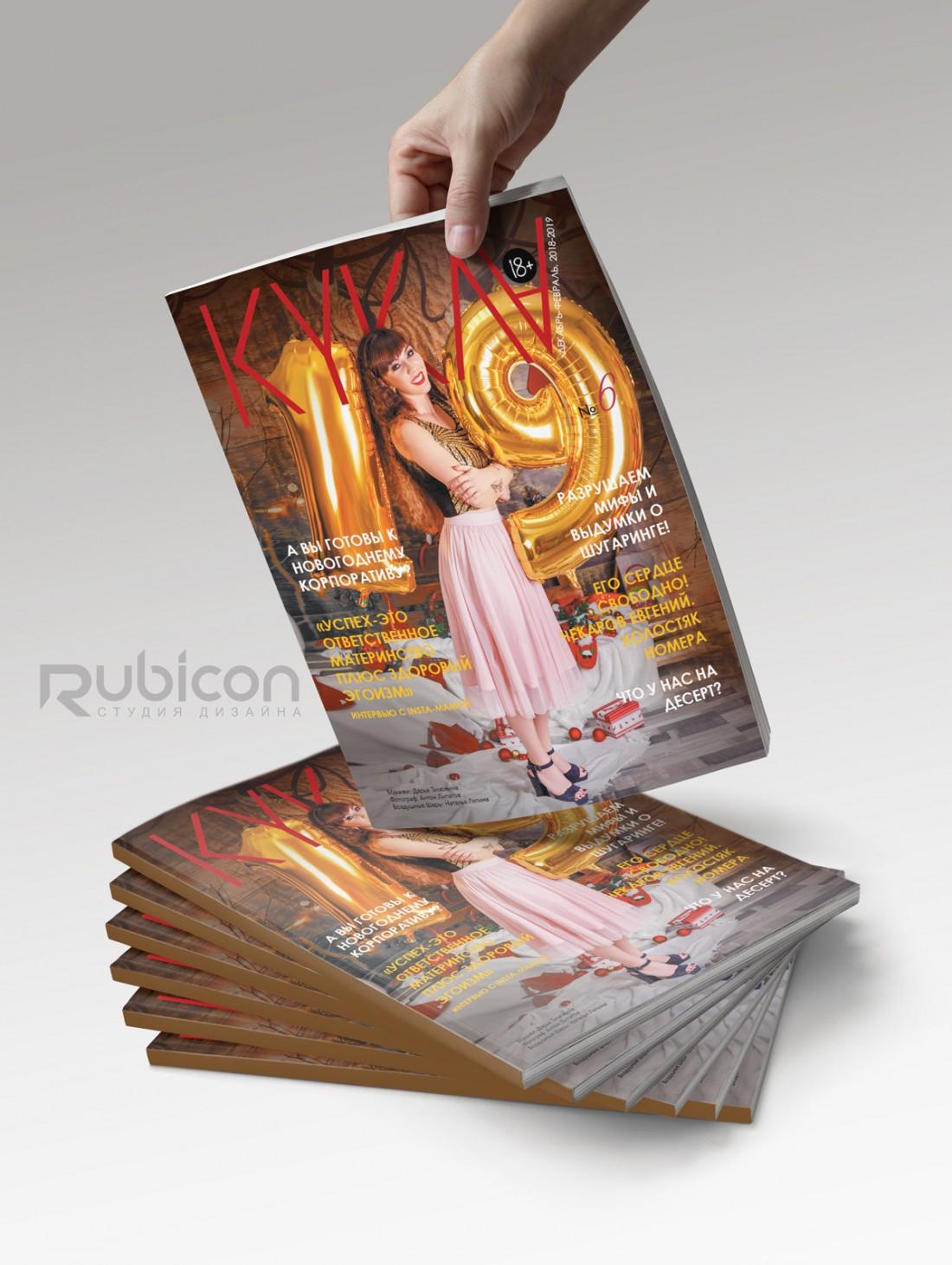 Креативный дизайн и верстка журнала