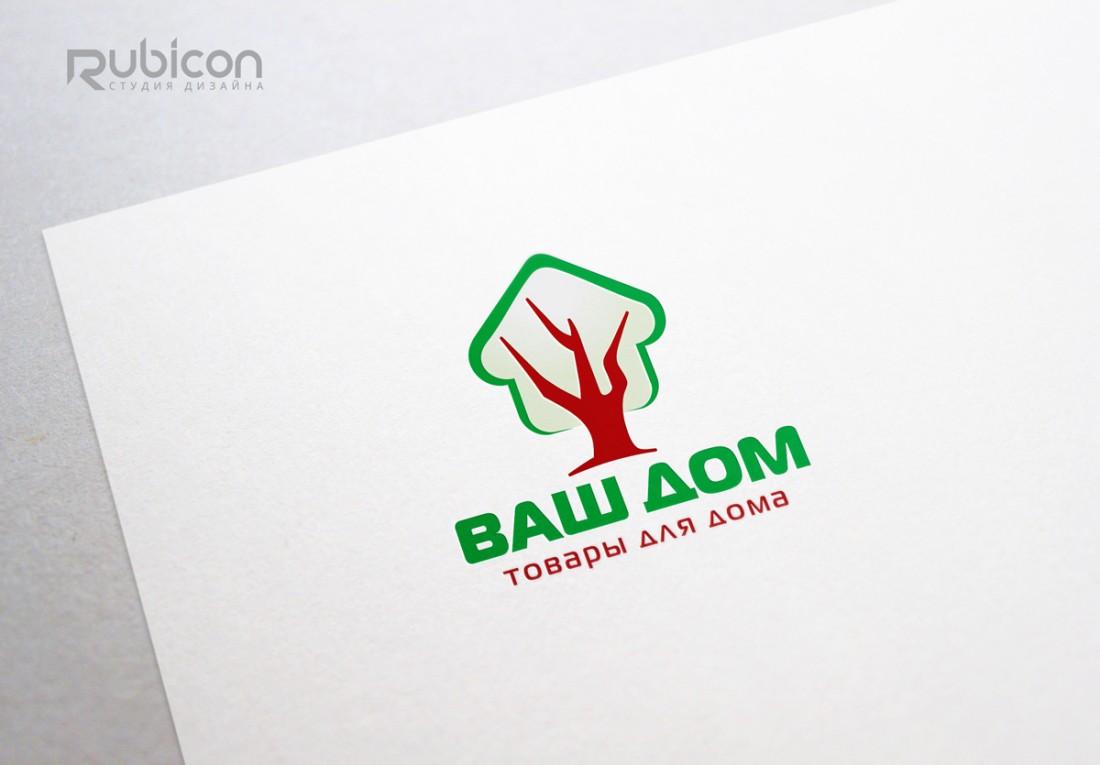 Логотип для хозяйственного магазина