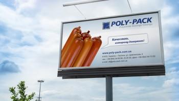 Билборд для компании Poly-Pack