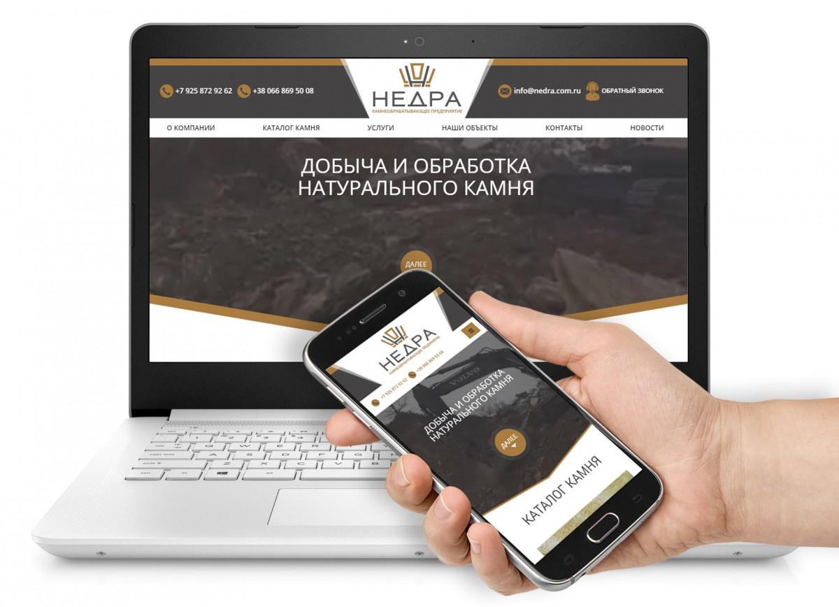 Сайт камнеобрабатывающего предприятия