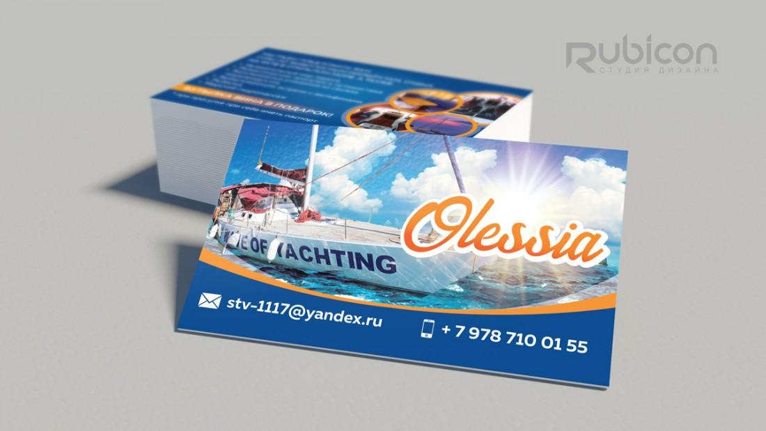 Визитка для прогулочной яхты