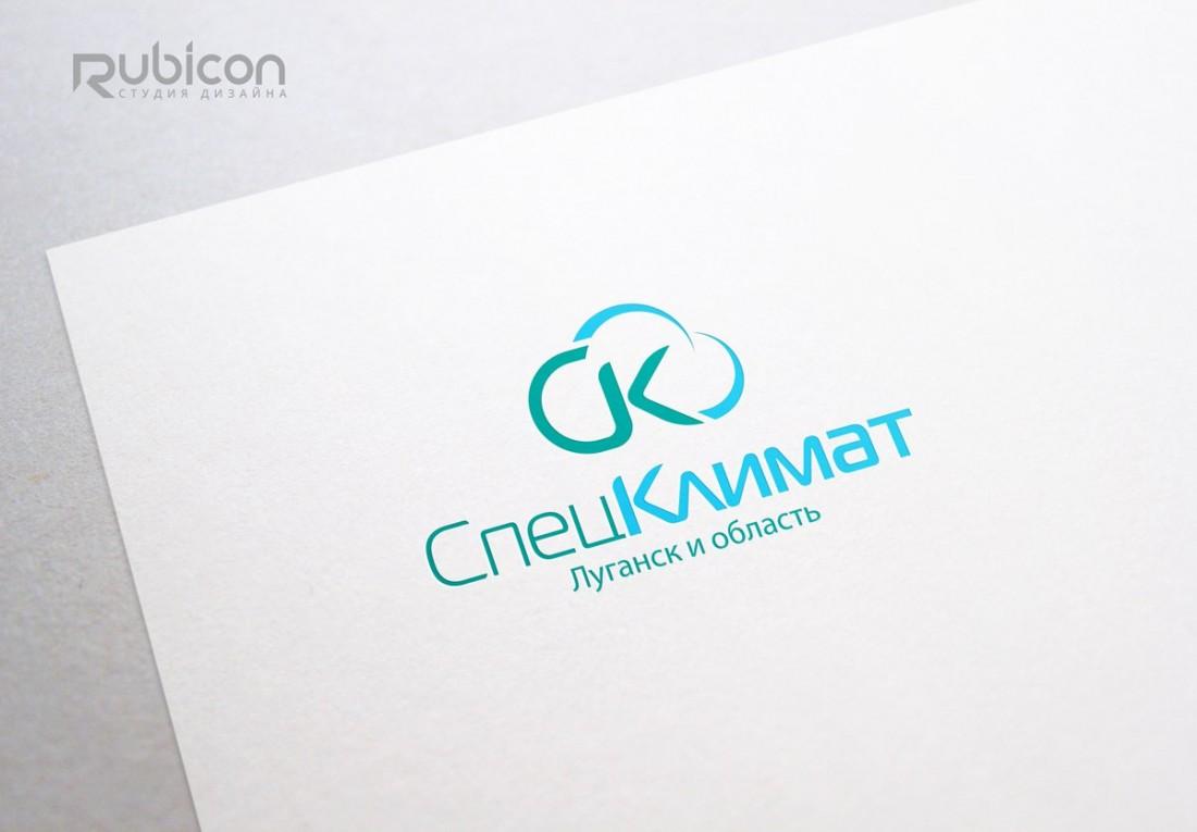 Логотип для интернет-магазина бытовой техники