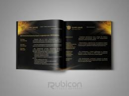 Верстка корпоративной брошюры банка